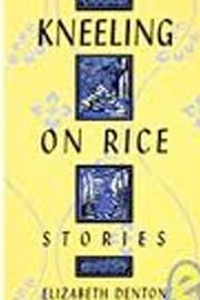 Kneeling on Rice