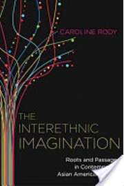 The Interethnic Imagination