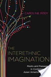 The Interethnic Imagination